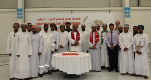 Oman National Day Celebration